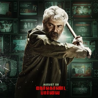#NerKondaPaarvai 10 Days Kerala Gross- ₹2Cr Approximately   Verdict- Hit   @rameshlaus @LMKMovieManiac<br>http://pic.twitter.com/4Q5jgeLdZ1