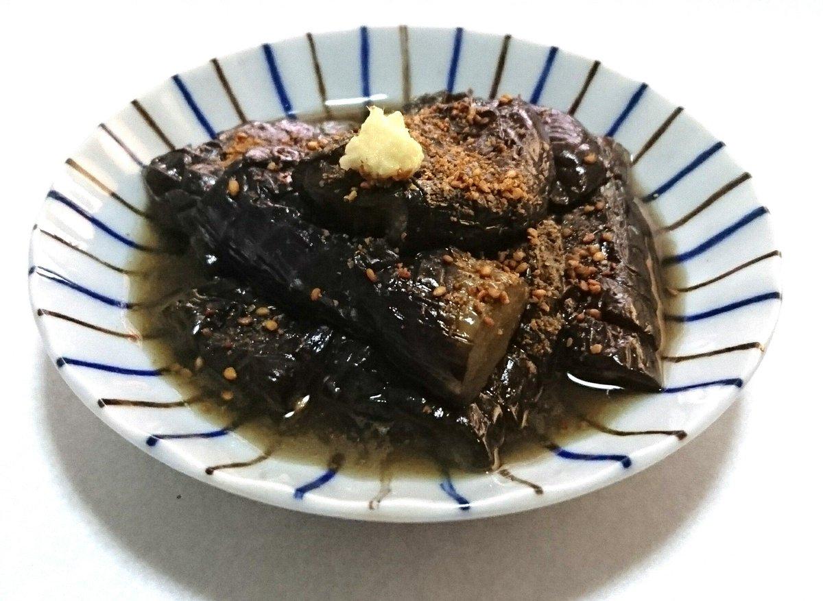 配信見ながらなすの煮びたし作りました味がしみててすごく美味しいです~✨ククたんと一緒に作ると楽しい! #ククれぽ