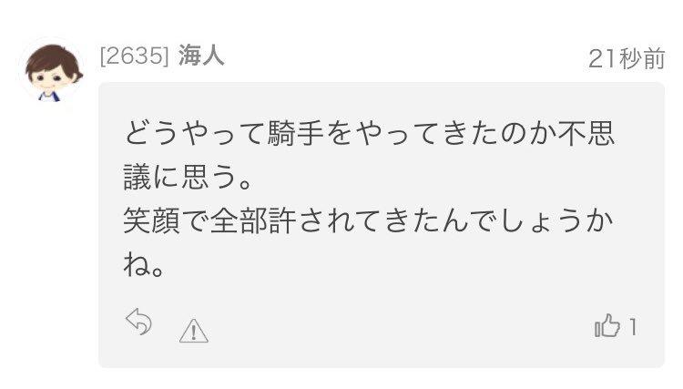 アディラート田中勝春の掲示板ワロタ