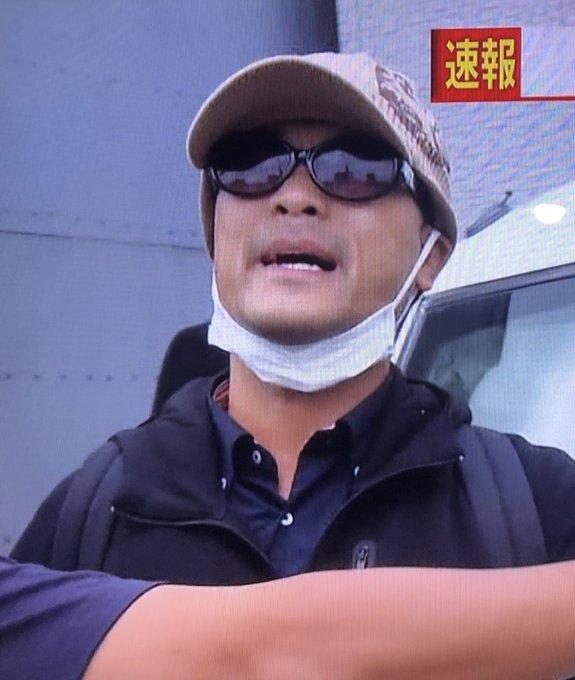 宮崎 文夫 運転 煽り