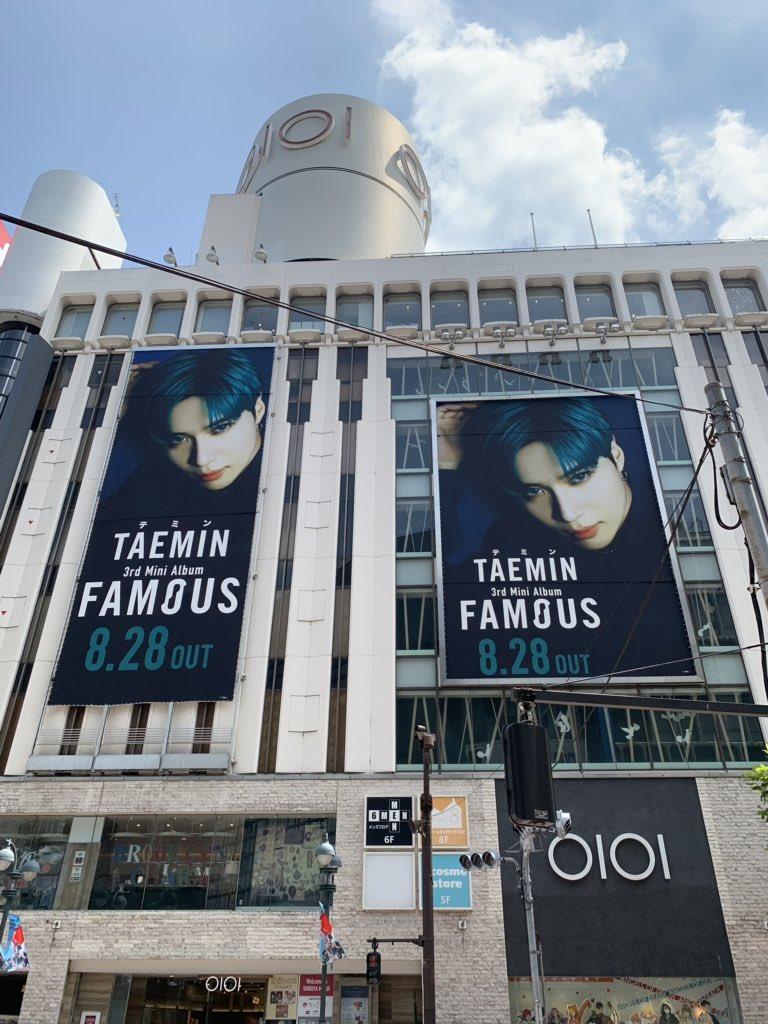 RT @cherryx6v6: ドドーンヽ(;▽;)ノ #TAEMIN #Famous #渋谷マルイ https://t.co/1Uo2gKGdws