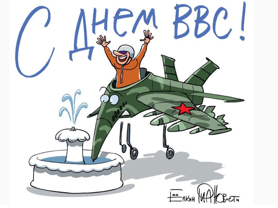Английском, военный летчик открытка