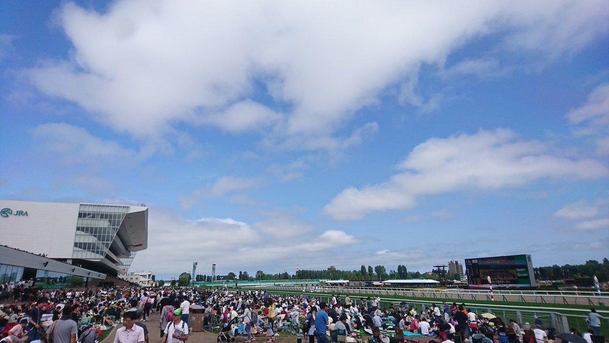 毎年夏のお楽しみ、札幌競馬場。 今年も来ました。 空いているので土曜開催が好きですが、昨日は天気が今一つでしたので、日曜にしました。 札幌記念GⅡがあるせいか、とても賑わっています。