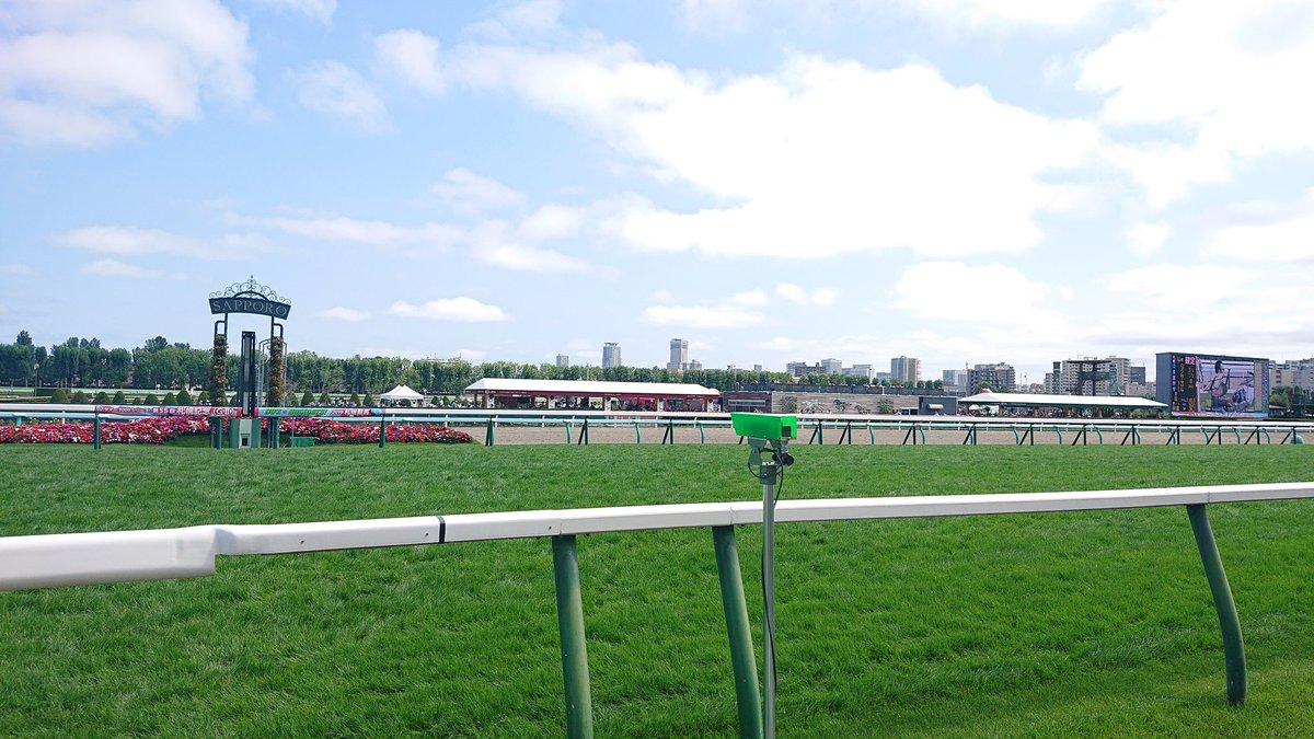 札幌競馬場にきました。 今日は札幌記念です。