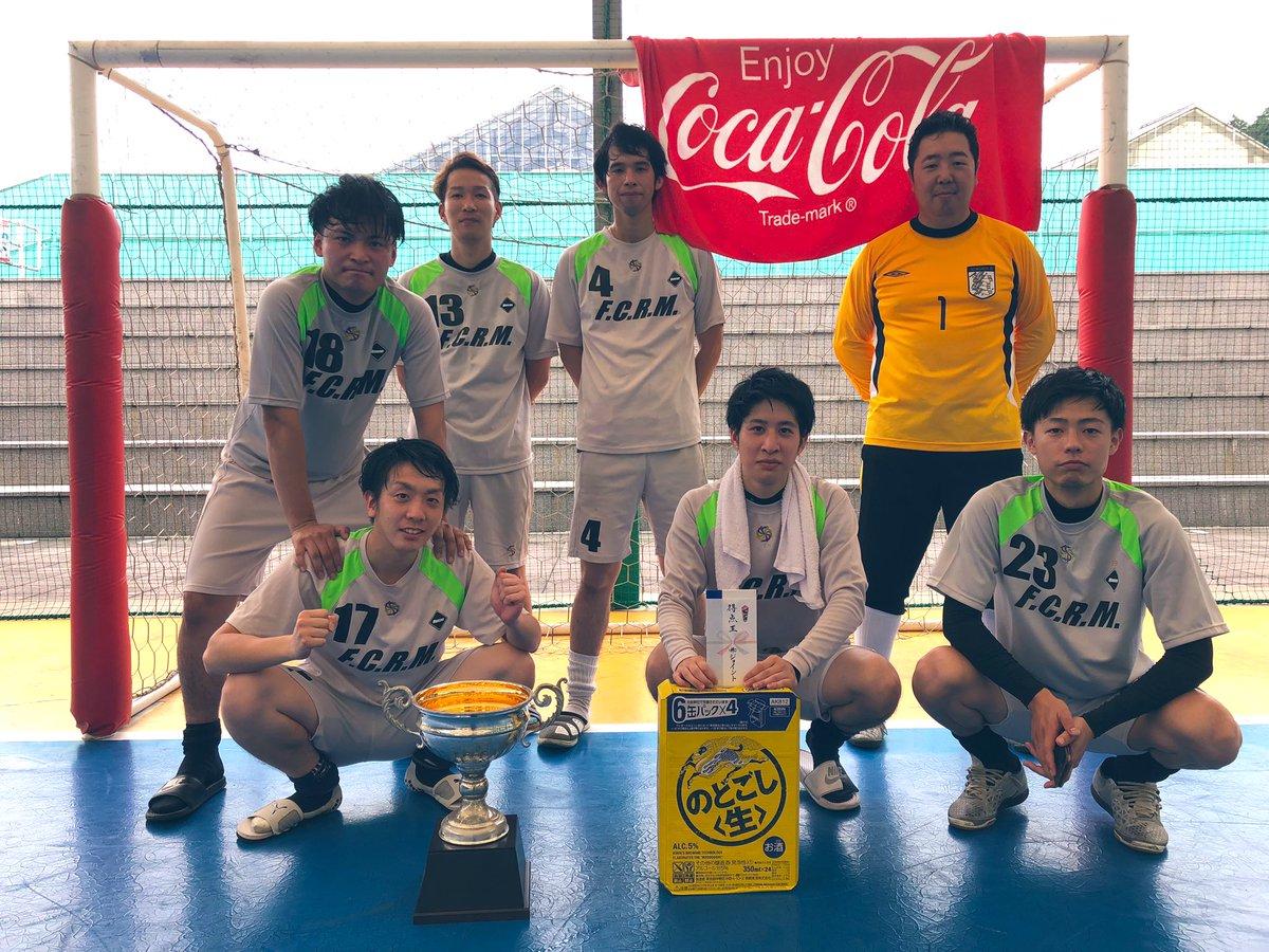 FC六郷満山(F.C.R.M) 13年目にして初優勝🏆🏆 来月からの合併リーグ 12月のチャンピオンズリーグも頑張りましょう!  終身名誉監督連戦の中、やりましたよ!(^^)