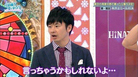 【恒例】3rdシングルセンター予想!!!【日向坂46】 https://t.co/SCJzQVztER https://t.co/wqcay4N4P0