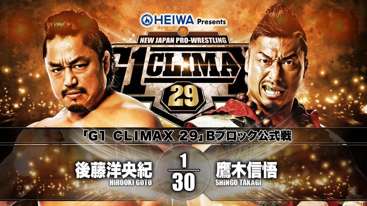 RT @BigShambowski: #NJPW Hirooki Goto vs Shingo Takagi! https://t.co/zzQWJTwZUW