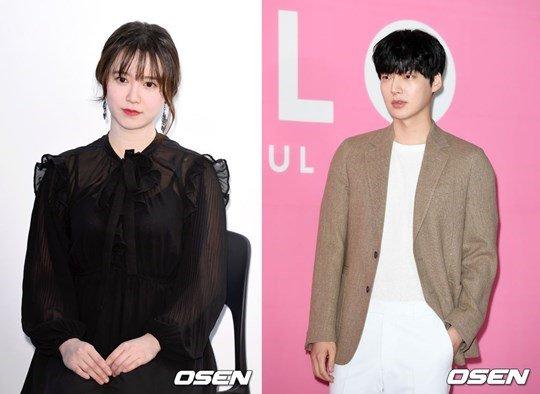 Ahn Jae Hyun Dating histoire