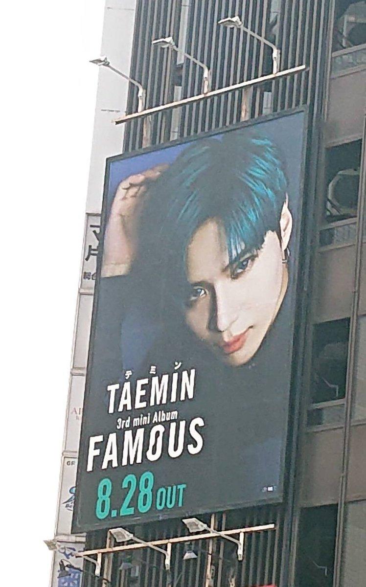 RT @SWJ_taemin16: 「新宿三丁目にテムちんおりました!」 と、姉からテムちんが送られてくる #テミン #TAEMIN #Famous https://t.co/clnnu0WIVX