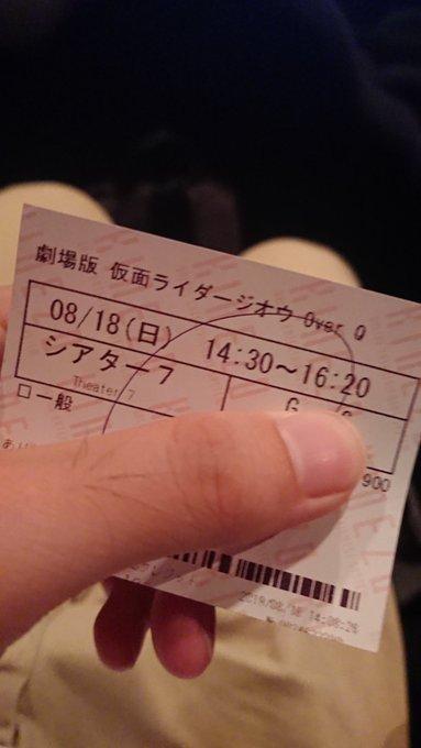 #仮面ライダージオウ 写真