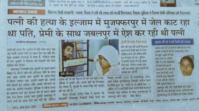 Women should also be arrested if they make #fakecases cases need  #MensCommission  @AajizDhamrah @ipunamchoudhary @ZeeTVTelugu @Ginger_Zee @CPHydCity @IbnAkhdar @News18India @NewsAnj @NewStella_ @nagpurnews @hydnews1 @mpnewsit @krushnapriya93 @manishBJPUP @ShiplakeVillage