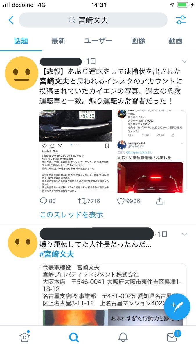 Free Download ガラケー女間違い画像 , MUSGARETO