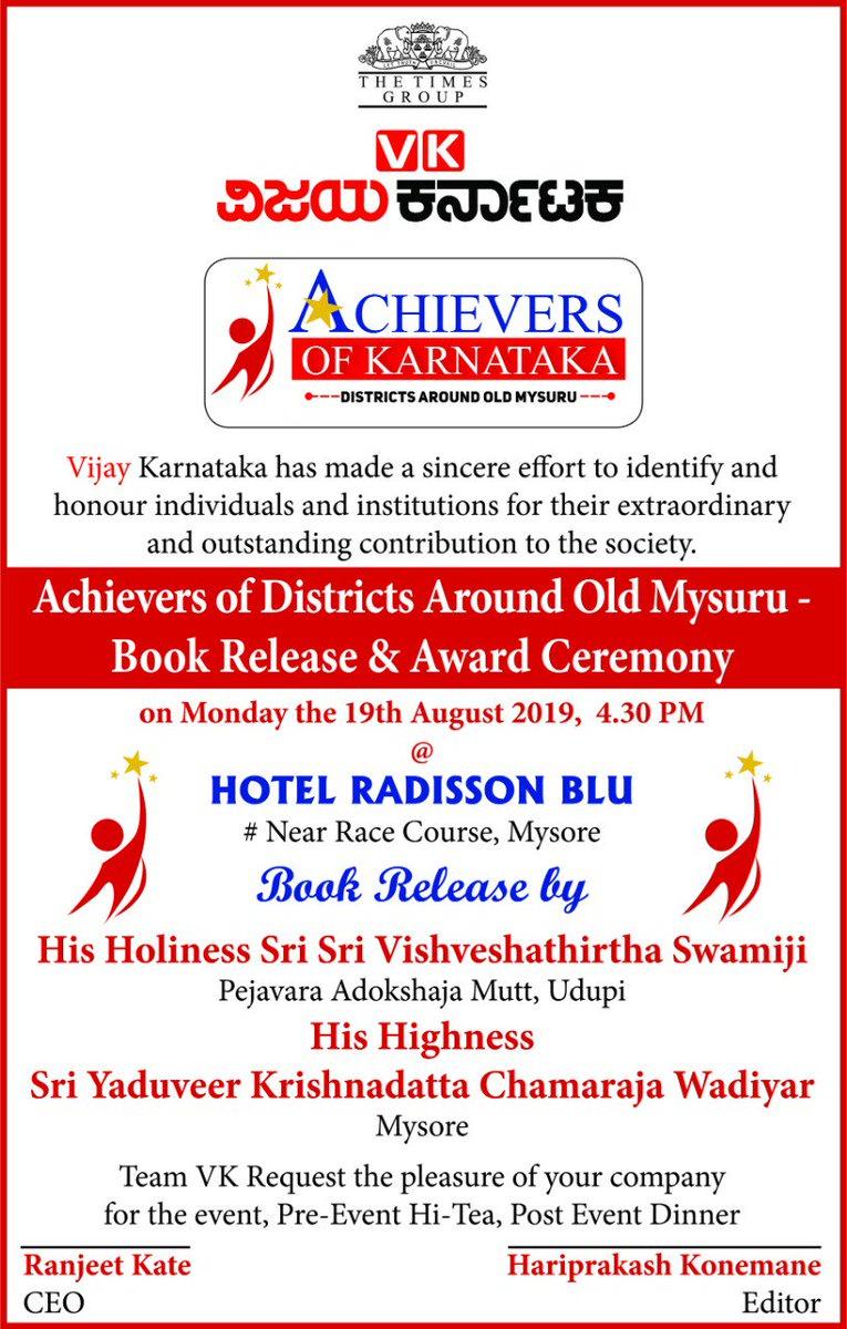 Mys is ready honour its proud achievers of Karnataka