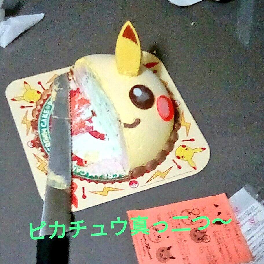 クリーム ケーキ アイス 31