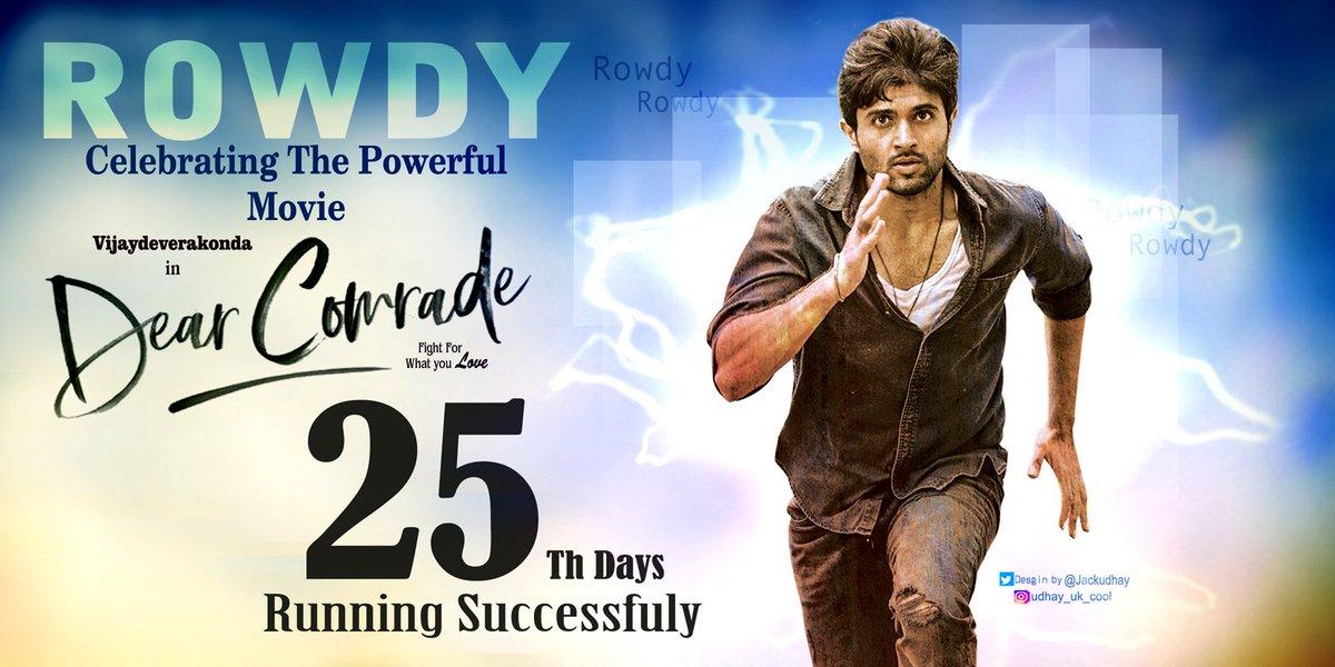 Rowdy @TheDeverakonda in Celebrating The Powerful  Movie #Dearcomrade 25th Days Running Successfuly   @iamRashmika @MythriOfficial @sidsriram<br>http://pic.twitter.com/Eks7DQr8Zo