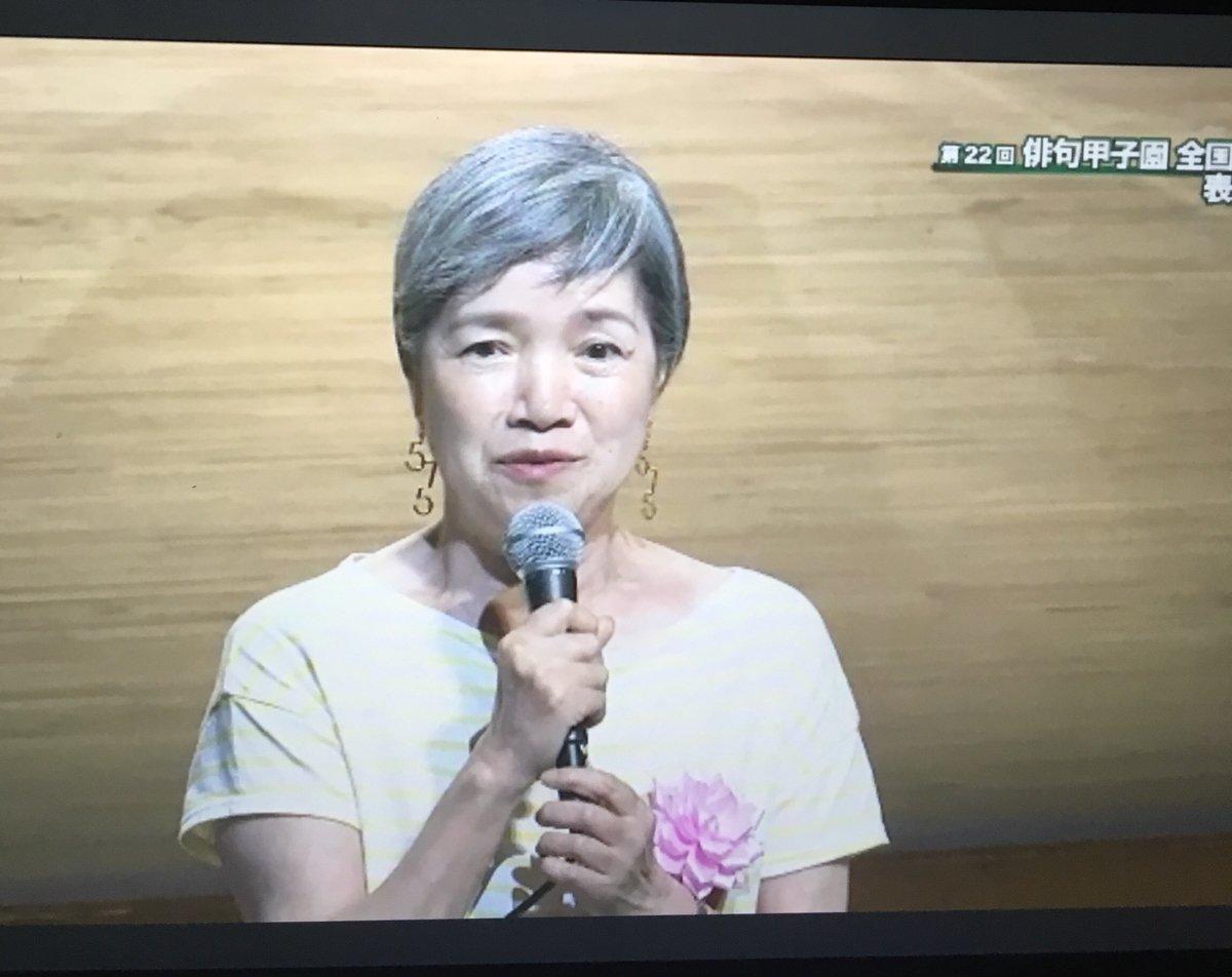 """とおと on Twitter: """"正木ゆう子さんのイヤリング、575!かわいいっ ..."""