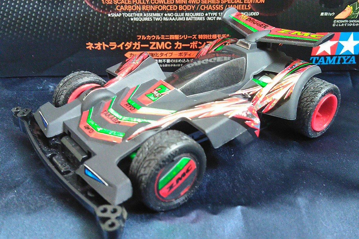 タミヤ ミニ四駆特別企画商品 ネオトライダガーZMC カーボンスペシャル スーパーIIシャーシ 95508に関する画像26