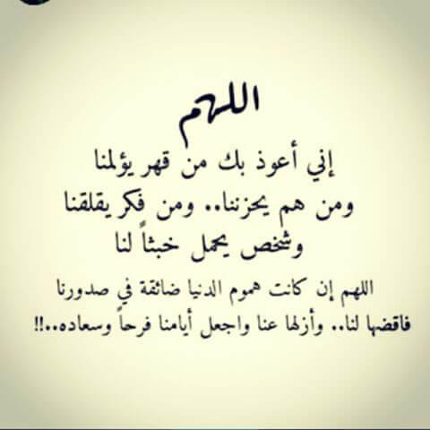 زي العسل (@looole10) on Twitter photo 2019-08-18 08:59:29
