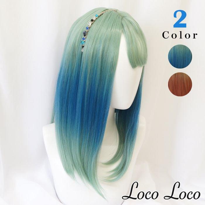 Loco Locoさんの投稿画像