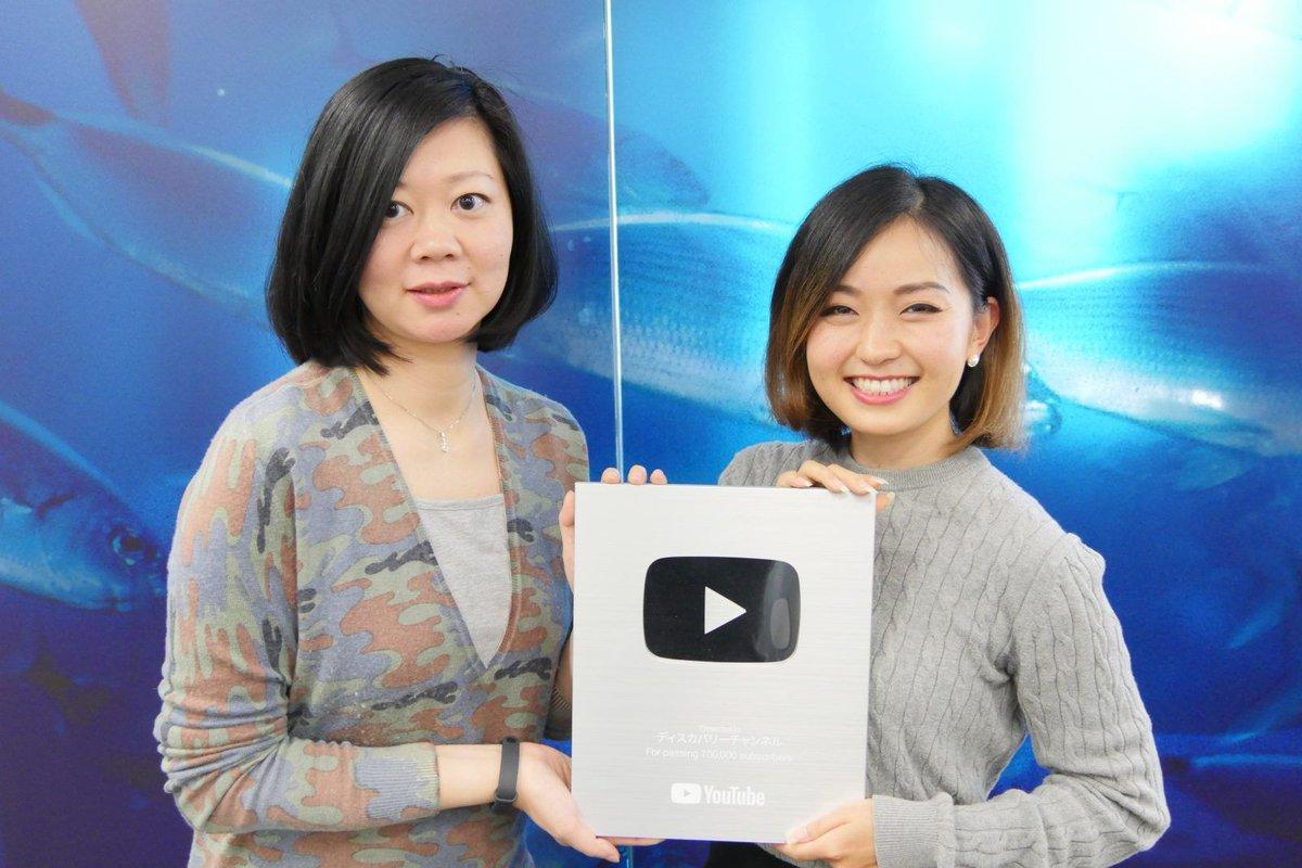 【人気記事】テレビだけでなく、YouTube(ユーチューブ)で「#ディスカバる」? ディスカバリーチャンネルのYouTube(ユーチューブ)戦略