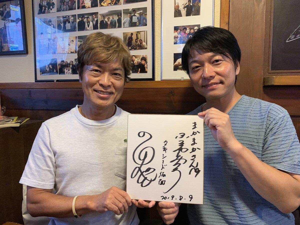 声優 タキシード 仮面 『ぷよクエ』×『セーラームーン Crystal』コラボが3月15日開催。タキシード仮面やちびうさが登場