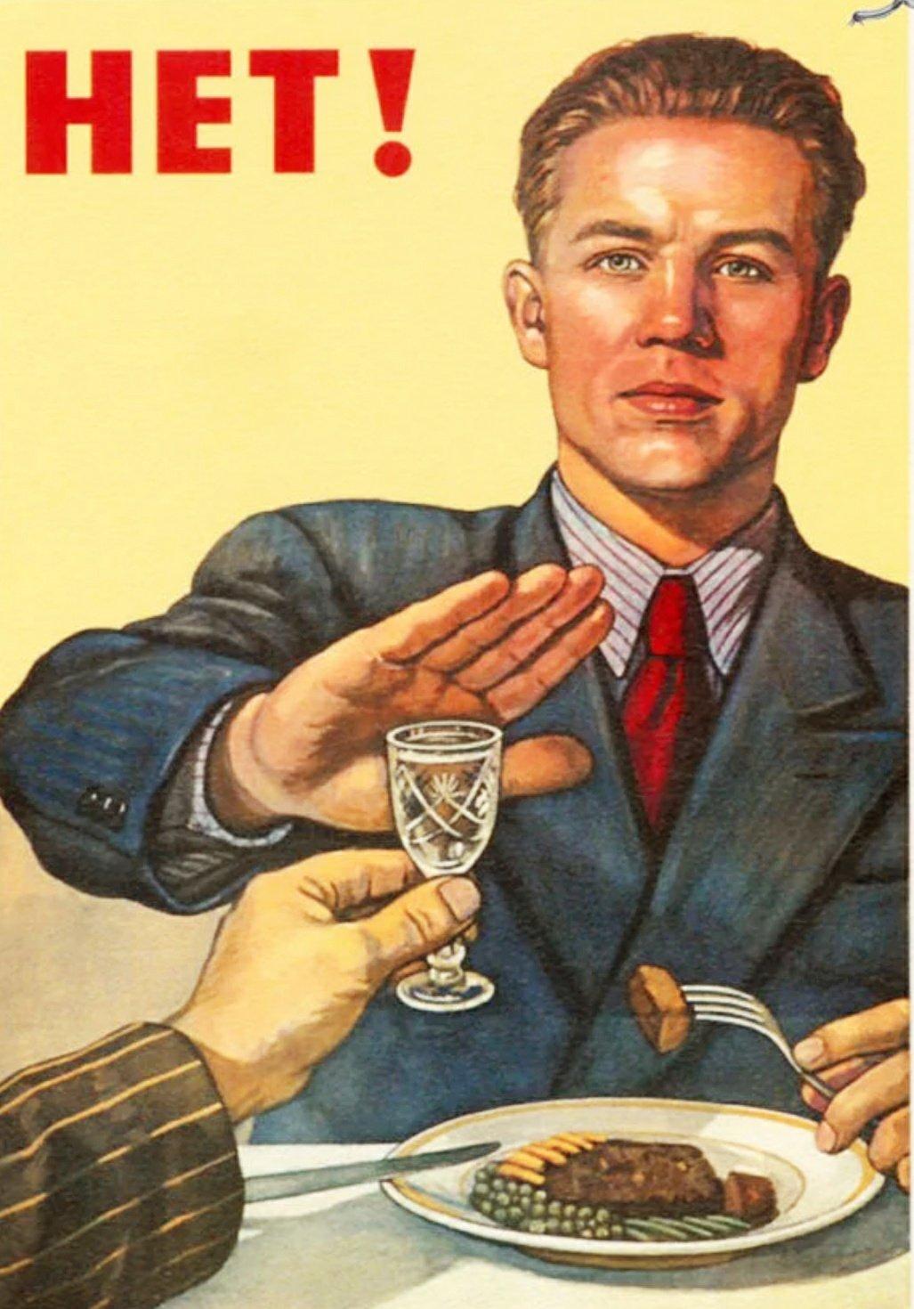 Прикольные картинки о выпивке, гиф для мужчин