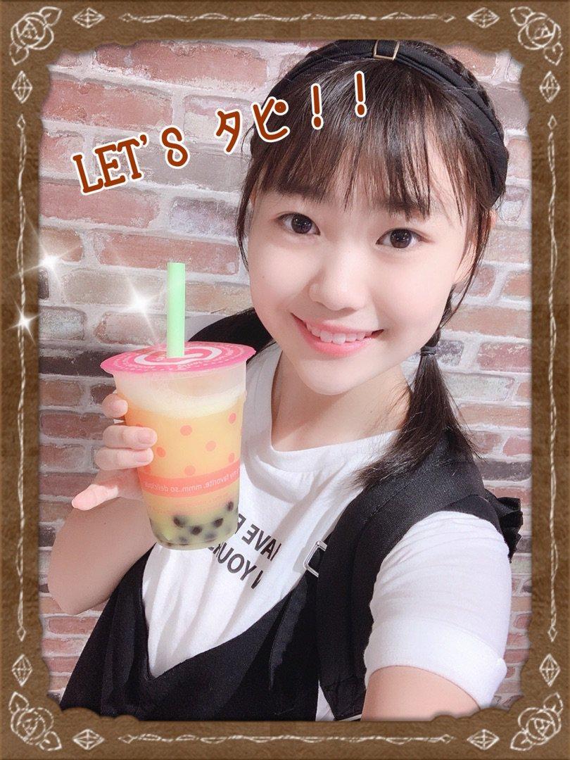 【Blog更新】 ついに「LET'S タピ!!」工藤由愛: おはようございます(*^^*)こんにちは( ﹡・ᴗ・ )こんばんは(๑ ᴖ ᴑ ᴖ…  #juicejuice