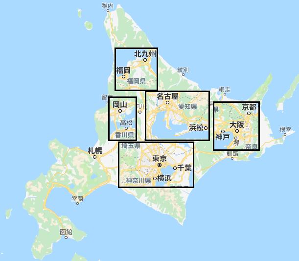 北海道の広さを同縮尺で他地域と比較するやつ、比較対象を詰め込めるだけ詰めこんでみた。