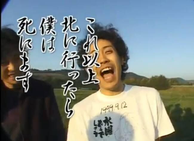普段使わない日本語だけど?なぜか頭に残る「水曜どうでしょう」の名言全般www