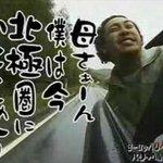 普段使わない日本語だけど?なぜか頭に残る「水曜どうでしょう」の名言全般!