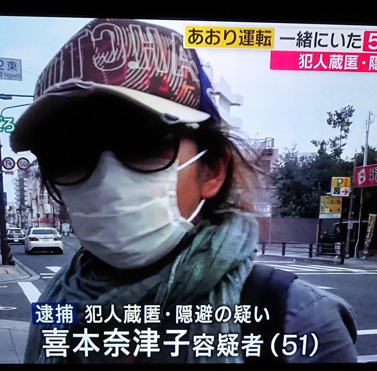 ハゲ 喜本奈津子