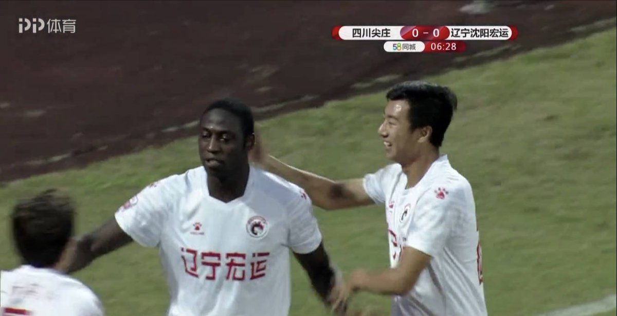 PR CHINA 🇨🇳 Zambian striker Jacob Mulenga scored the first goal [diving header] for the Liaoning Hongyun side that slipped to a 3-2 defeat in their China League One fixture away at Sichuan Longfor FC. Well played Jacob!