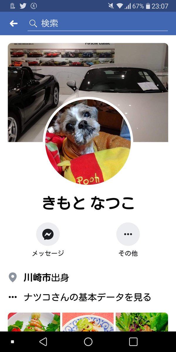 宮崎文夫 facebook