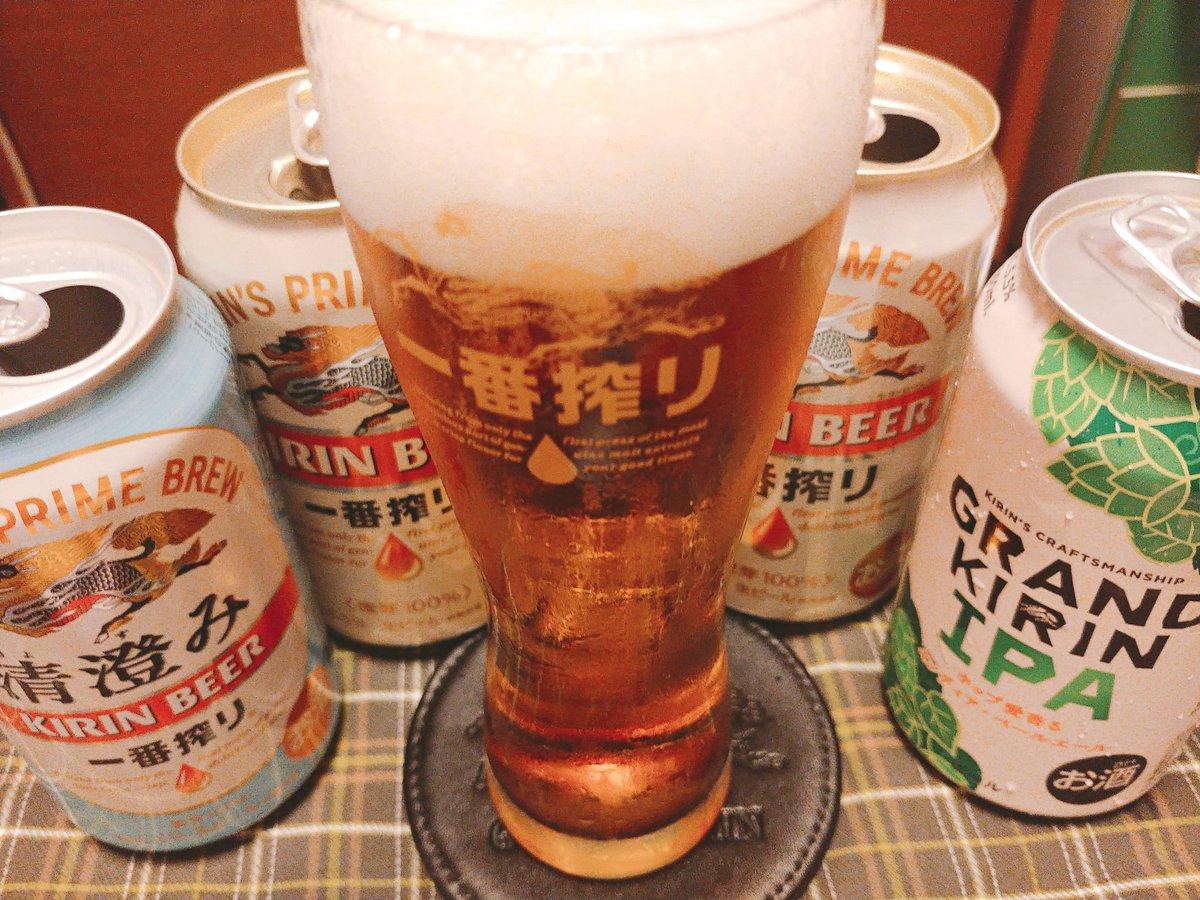 本日の麒麟ビール達。。。 #麒麟 #キリン #ビール #WINSデー #麦酒 #競馬 #WINS #レイデオロ #アドマイヤマーズ