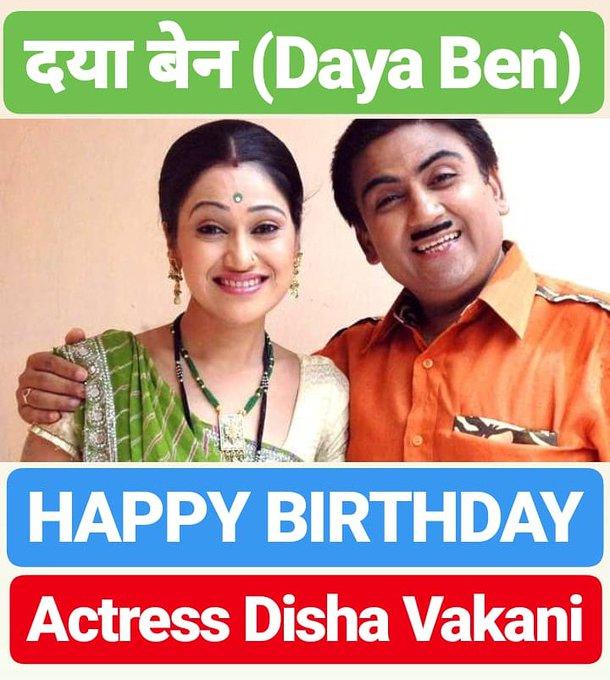 HAPPY BIRTHDAY      DISHA VAKANI