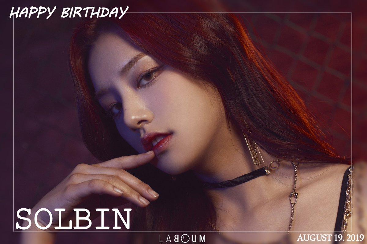 [#솔빈] 8월 19일 오늘은 라붐의 반전매력 솔빈이의 생일입니다~🎉 행복한 생일을 보낼 수 있도록 라떼도 함께 축하해주세요🥳 #라붐 #LABOUM #솔빈 #SOLBIN #HAPPY_SOLBIN_DAY