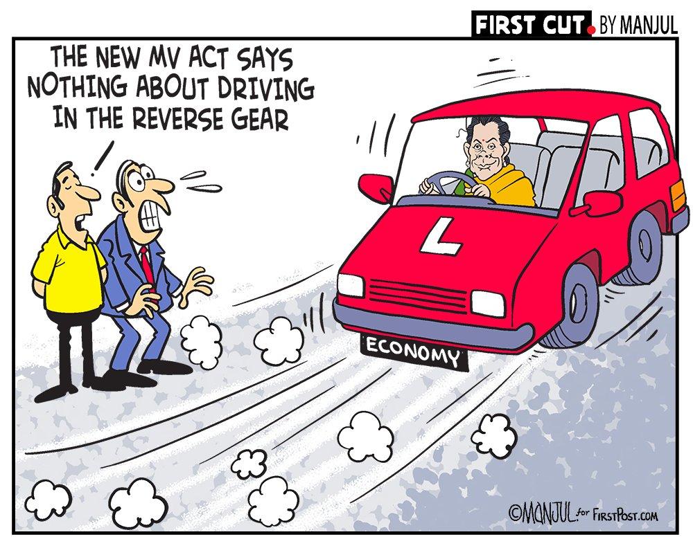 Love these.. @MANJULtoons #IndianEconomy
