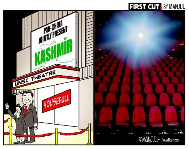 Ha ha... #Article370 ... also China ignores #HongKong but pays attention on #JammuAndKashmir @MANJULtoons #UNSC