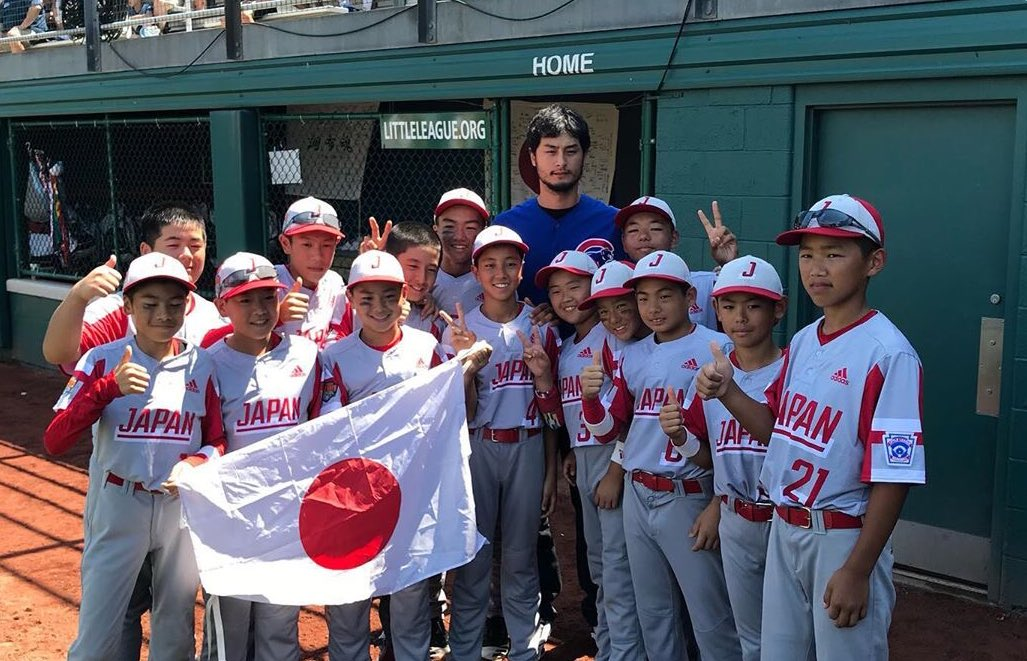 Yu Darvish hanging out with and watching kids from his native Japan! (📷: @faridyu)   #LittleLeagueClassic