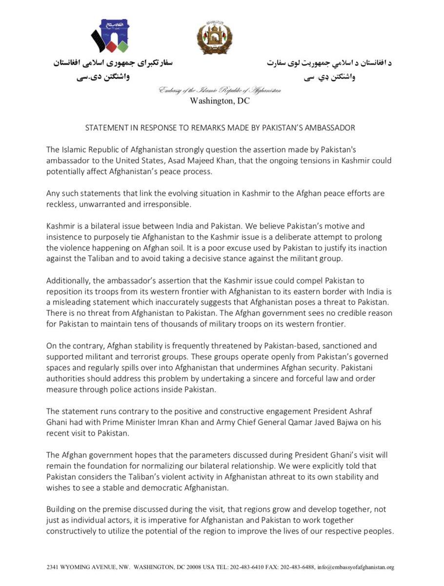 पाकिस्तान ने कश्मीर मुद्दे को अफगानिस्तान से जोड़ा तो अफगानिस्तान ने लगाई फटकार