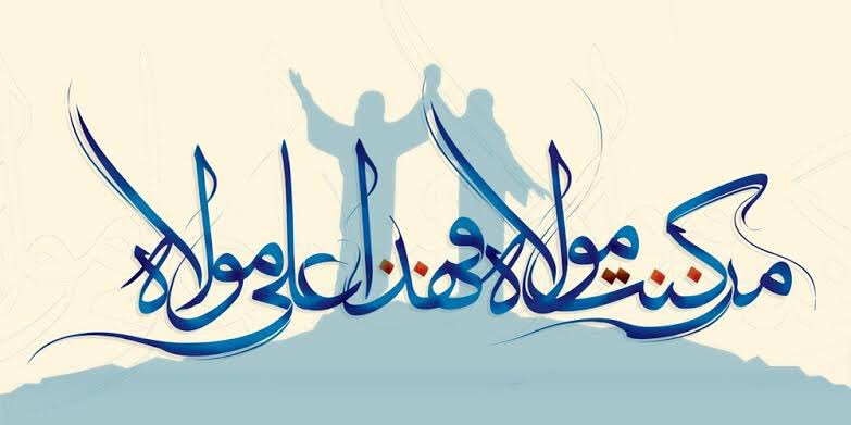 Ghadeer is the day of completion of Islam  #MolaAli #EidMubarak <br>http://pic.twitter.com/kQ4I5snuWn