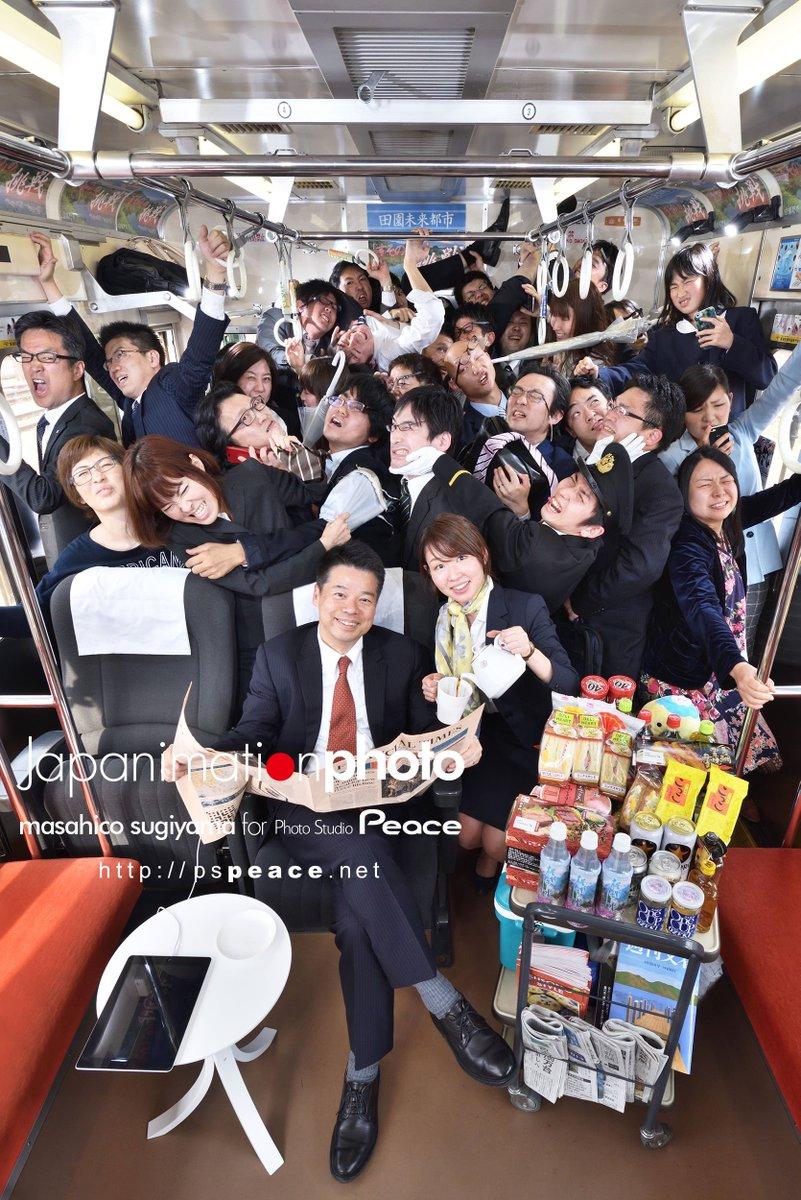 【合成なしの満員電車】日本のトレンドが#満員電車なので合成なしの私の作品を。裾野市役所の移住定住のチラシ裾野から東京へ新幹線で通勤するとゆったりですが東京からだと満員電車になるという比較新幹線感を劇場の椅子と車内販売で再現