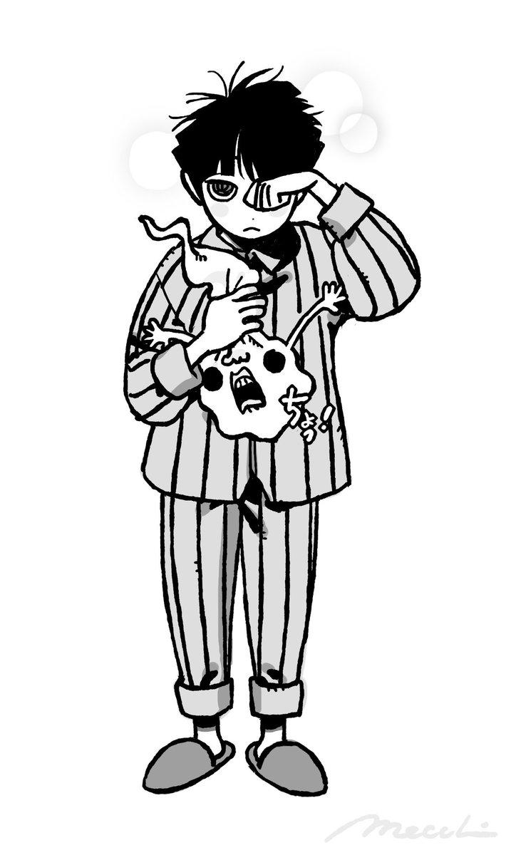 tiny shigeo kun