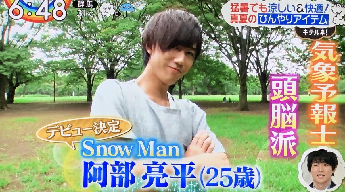 テロップ snowman