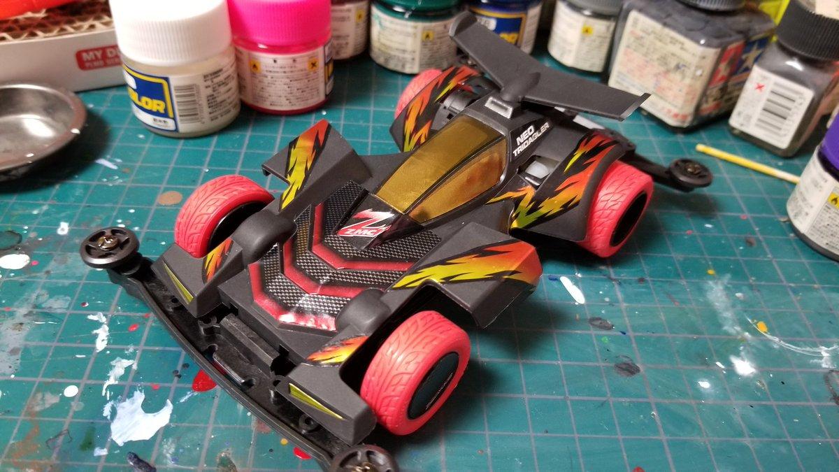 タミヤ ミニ四駆特別企画商品 ネオトライダガーZMC カーボンスペシャル スーパーIIシャーシ 95508に関する画像5