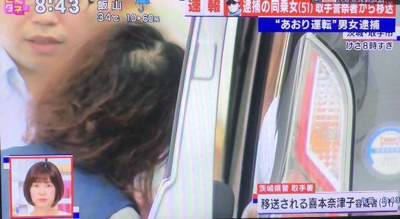 笹原 ガラケー