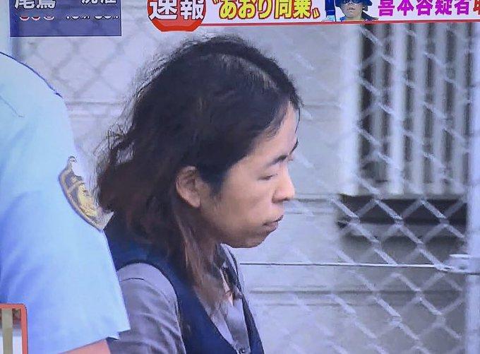 宮崎文夫】移送時に警察に顔隠しフードをめくられる「警察GJ