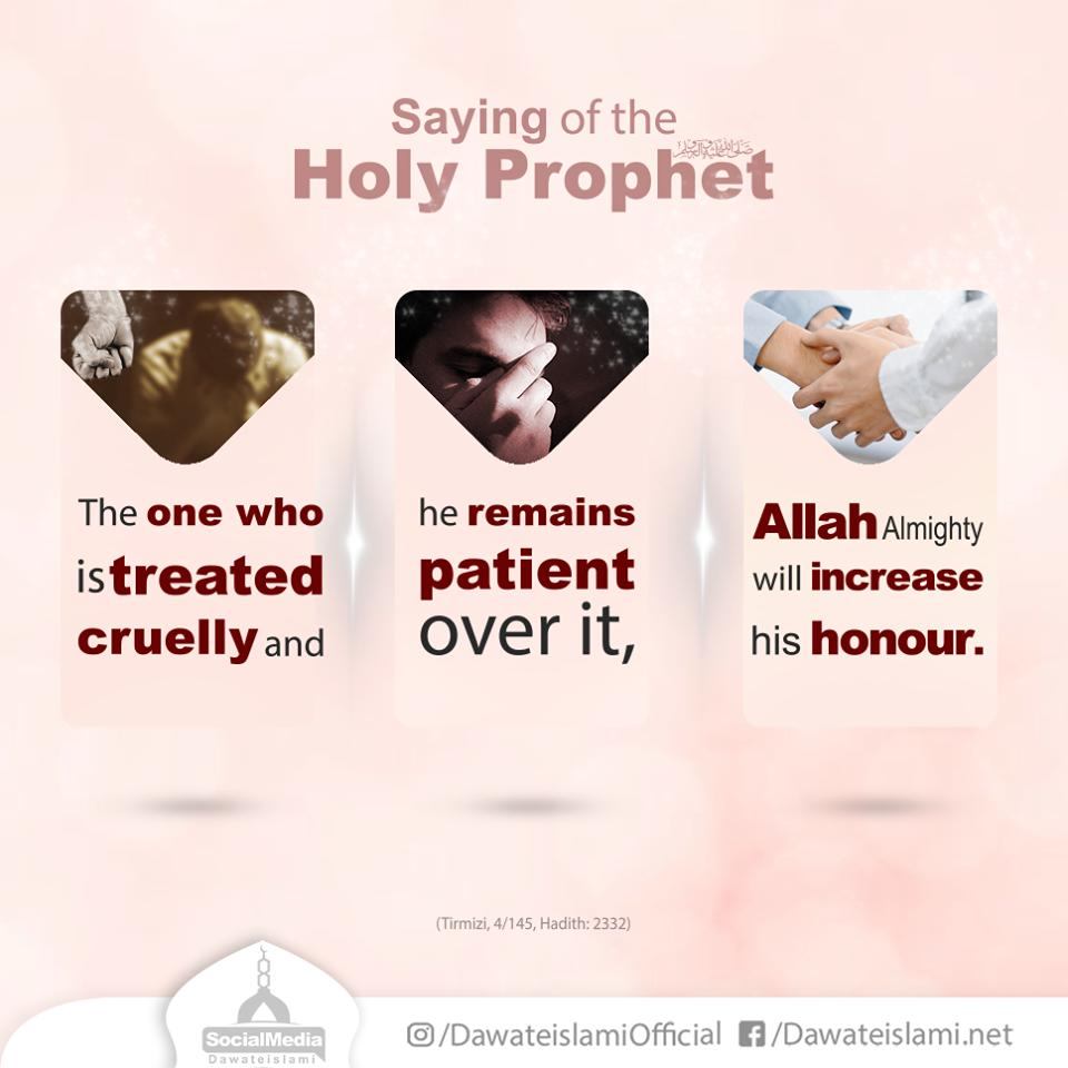 Virtues of remaining patient  #Hadith #Tirmizi<br>http://pic.twitter.com/DOW3ctQ3E3