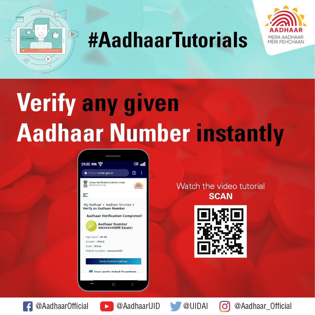 #AadhaarTutorials Watch the video  https:// youtu.be/ahxAhQQZfIM     to know how you can check/ verify any Aadhaar number online. <br>http://pic.twitter.com/KMRADahwg1