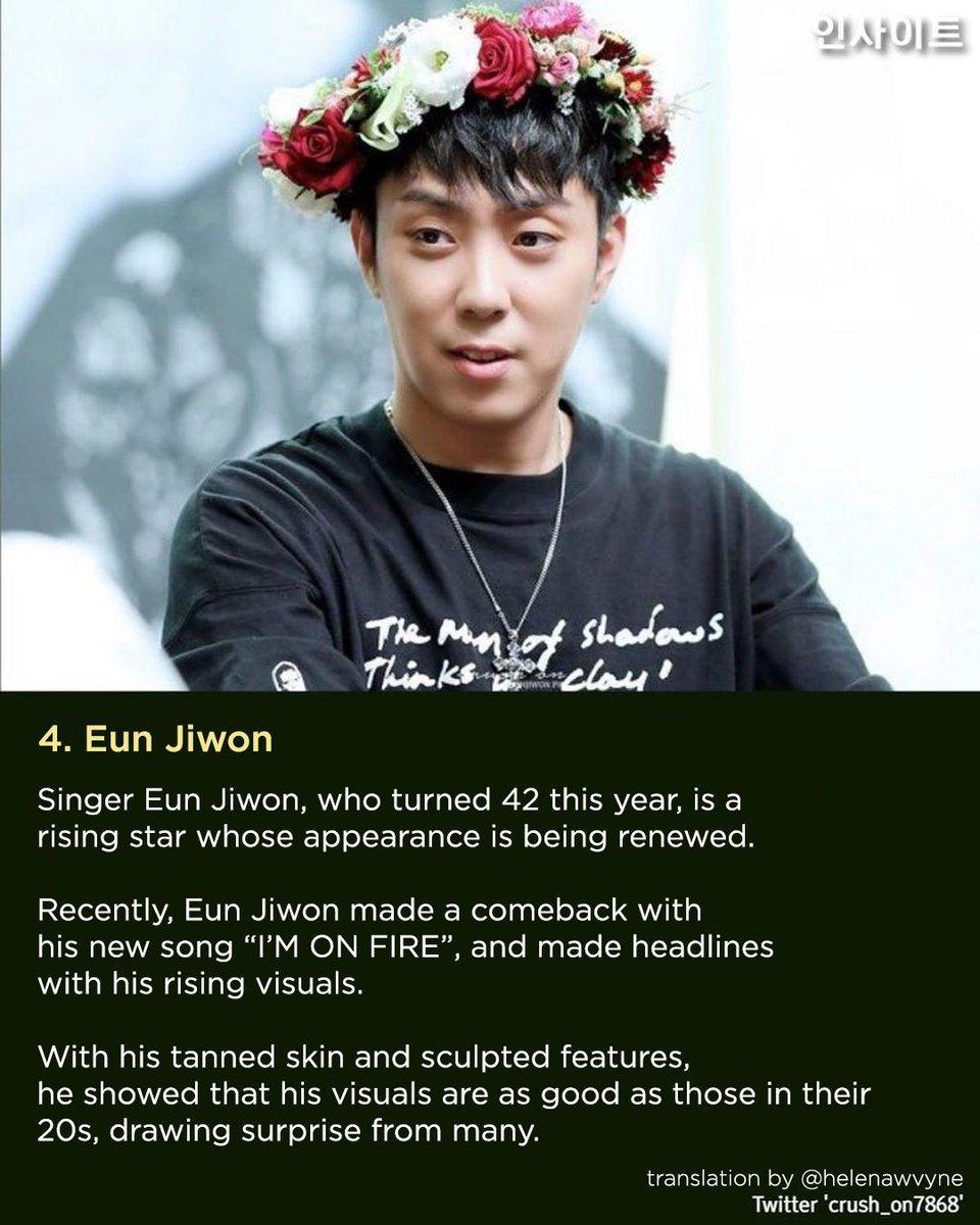 "[TRANS] 190819 Instiz ""4 Male Stars With Unbelievable Visuals in their 40s"" - Number 4 Eun JiwonDo not repost/take without credit. Any errors I apologize.OP: http://instagram.com/p/B1VCO6aHvGA/#SECHSKIES #EUNJIWON #젝스키스 #은지원 #水晶男孩 #殷志源"